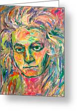 Beethoven Energy  Greeting Card