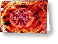 Behold The Jeweled Eye Of Blood Greeting Card