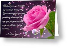 Behold You Are Beautiful Greeting Card