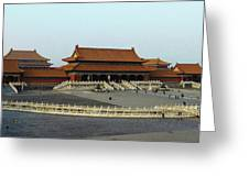 Beijing City 28 Greeting Card