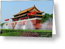 Beijing City 30 Greeting Card
