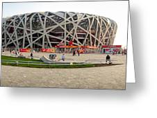 Beijing National Olympic Stadium Greeting Card