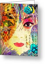 Beijing Opera Girl  Greeting Card