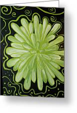 Being Green Greeting Card
