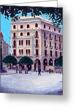 Beirut - Centre Ville Greeting Card