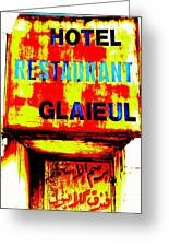 Beirut Funky Hotel  Greeting Card