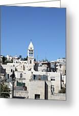 Beit Jala Christian Town Greeting Card
