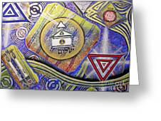 Beit Shalom Greeting Card