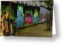 Belfast - Painted Wall - Ireland Greeting Card