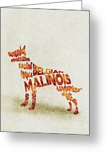 Belgian Malinois Watercolor Painting / Typographic Art Greeting Card