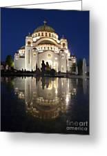 Belgrade Serbia Orthodox Cathedral Of Saint Sava  Greeting Card