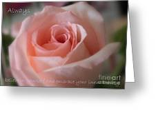 Believe In Yourself Card Or Poster Greeting Card