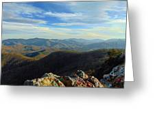 Bell Mountain Greeting Card
