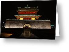 Bell Tower Of Xi'an Greeting Card