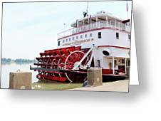 Belle Of Louisville Greeting Card