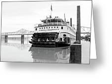 Belle Of Louisville Docked Greeting Card