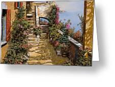 Bello Terrazzo Greeting Card