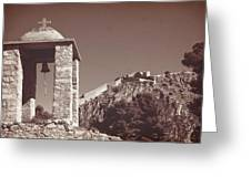 Belltower And Fortress Of Palamidi, Nafplio, Greece. Sepia. Greeting Card