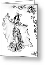 Belly Dancer With Veil. Friend Of Ameynra Greeting Card
