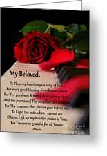Beloved Greeting Card
