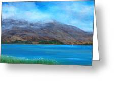 Ben More On Mull Greeting Card
