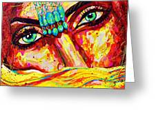 Exotic Desert Eyes Painting, Beneath The Niqab Greeting Card
