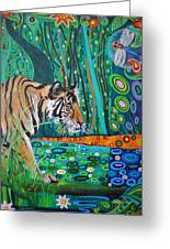 Bengal Tiger And Dragonfly Greeting Card