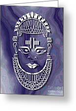 Benin Queen Mother Greeting Card