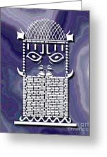 Benin Warrior King Greeting Card