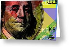 Benjamin Franklin - $100 Bill Greeting Card