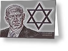 Benjamin Netanyahu With Star Of David Greeting Card