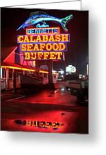 Bennetts Calabash Seafood Buffet Myrtle Beach Greeting Card by Corky Willis Atlanta Photography