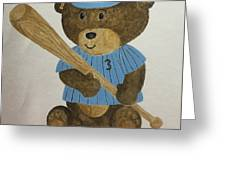 Benny Bear Baseball Greeting Card