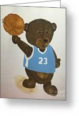 Benny Bear Basketball  Greeting Card