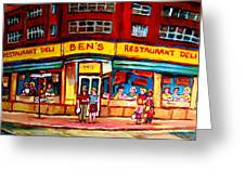 Ben's Delicatessen - Montreal Memories - Montreal Landmarks - Montreal City Scene - Paintings  Greeting Card