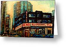 Bens Restaurant Deli Greeting Card by Carole Spandau