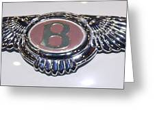 Bentley In Pink Greeting Card
