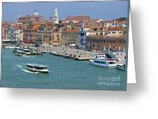 Benvenuto Venice Greeting Card