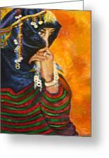 Berbere Marocaine Greeting Card