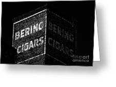 Bering Cigar Factory Greeting Card