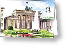 Berlin Brandenburg Gate Greeting Card