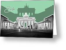 Berlin Brandenburg Gate - Graphic Art - Green Greeting Card