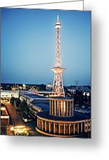 Berlin - Funkturm Greeting Card