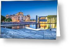 Berlin Government District Greeting Card