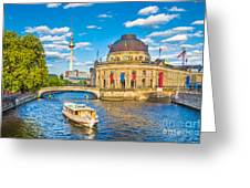 Berlin Museum Island Greeting Card