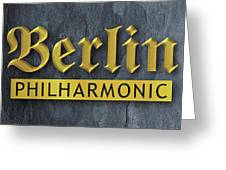 Berlin Philharmonic Greeting Card
