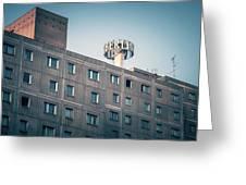 Berlin - Plattenbau Greeting Card
