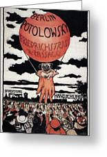 Berlin Potolowsky - Friedrichstrass Passage - Germany - Retro Travel Poster - Vintage Poster Greeting Card