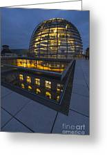 Reichstag Dome Terrace #1, Berlin, Germany Greeting Card