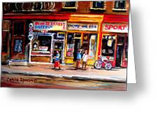 Bernard Barbershop Greeting Card